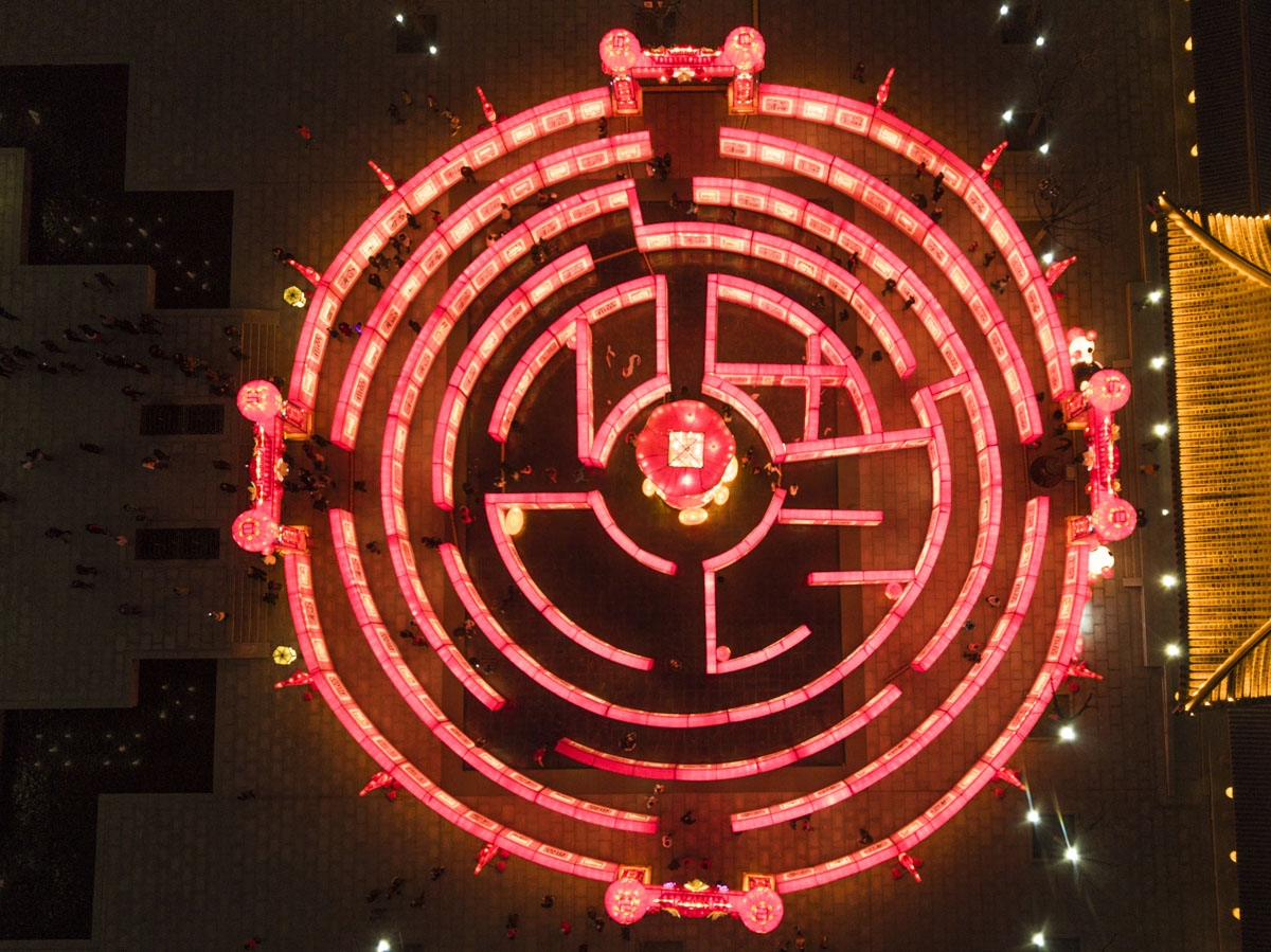 Aerial view of a maze at the Tang Paradise Park in Xian, Shaanxi province, on February 14, 2018, ahead of the coming Lunar New Year, marking the Year of the Dog.  The Lunar New Year falls on February 16 this year, with celebrations in China scheduled to l