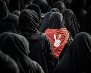 BAHRAIN-POLITICS-DEMO